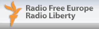 """Радио """"Свобода"""