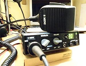 27 МГц Гражданский диапазон Си-Би