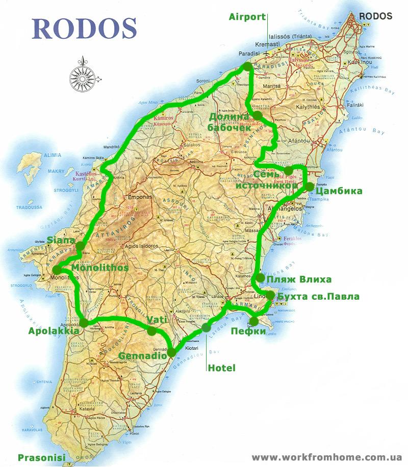 Главрыба: Автопробег по Родосу, Цамбика, Семь источников, Долина ...