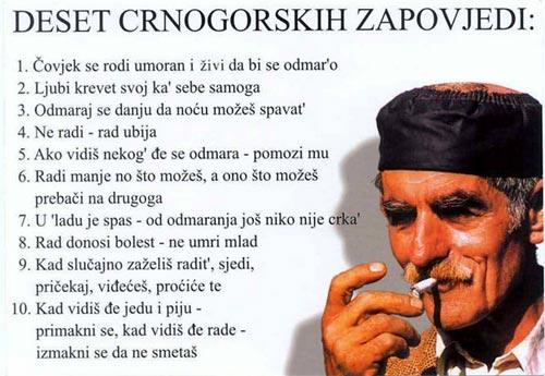 10 заповедей истинного Черногорца